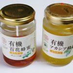 ハチミツの白い固まりを溶かす方法は?結晶化の原因と保存方法について
